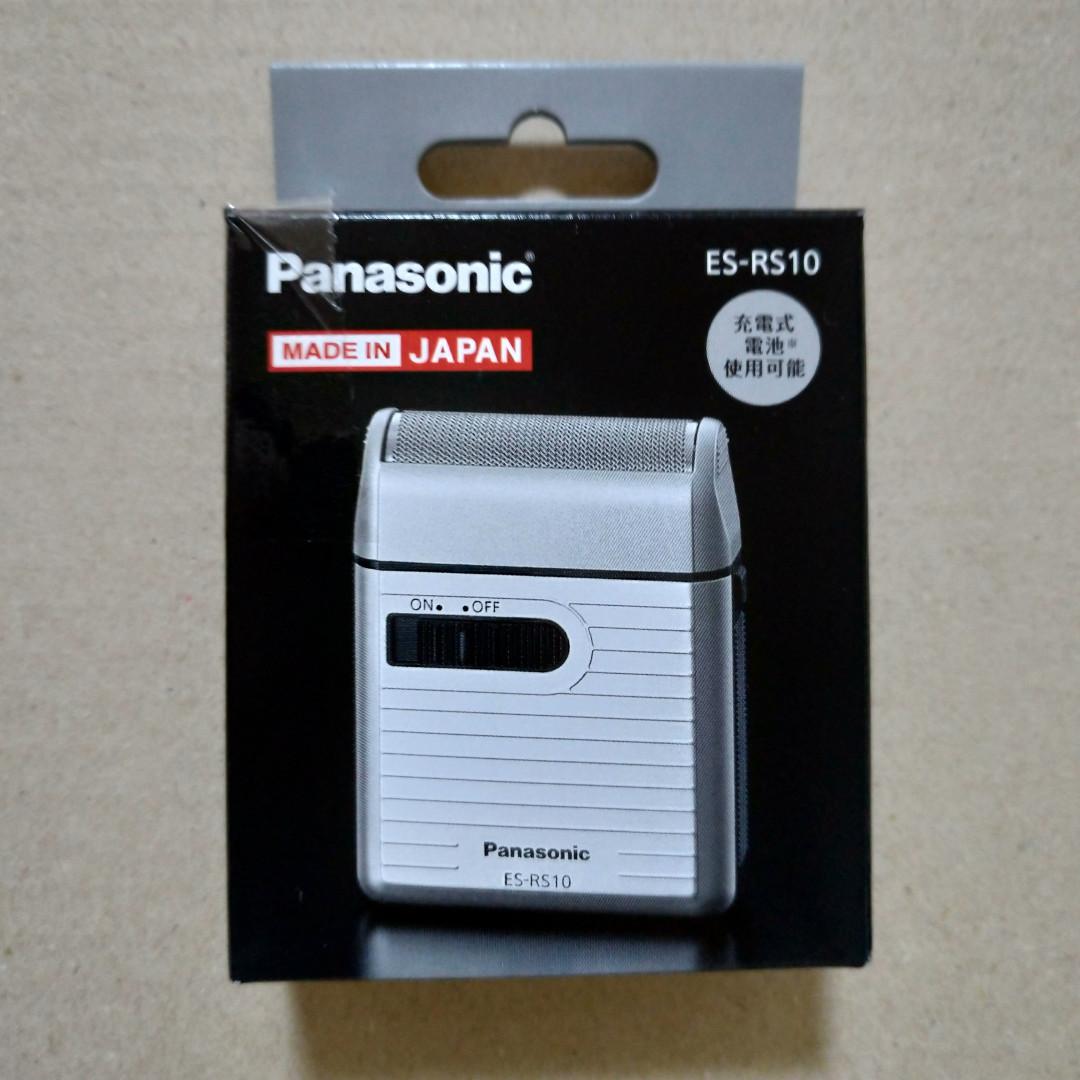 パナソニック メンズシェーバー es-rs10 無駄のない小さなボックス