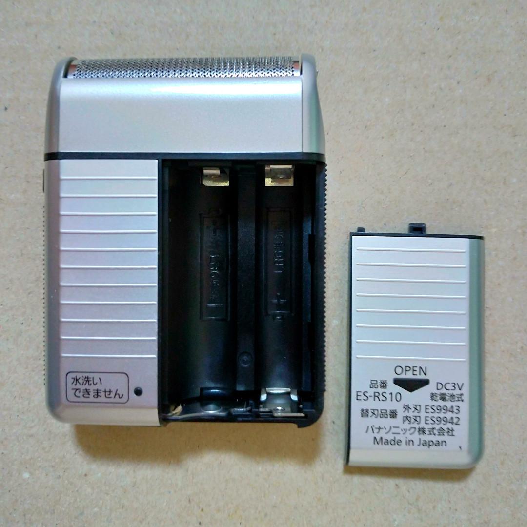 パナソニック メンズシェーバー es-rs10 駆動は単三乾電池2本